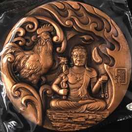 2017年生肖鸡铜章