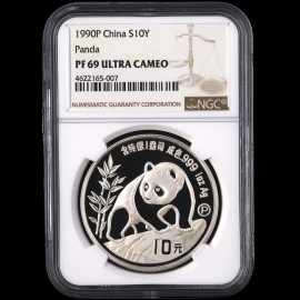 1990年1盎司熊猫银币(P版)