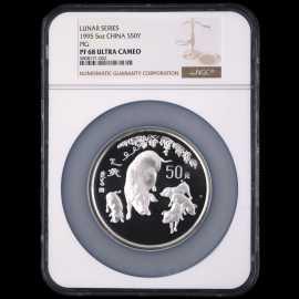 1995年5盎司生肖猪银币