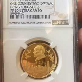 1995年1/2盎司香港回归第1组金币