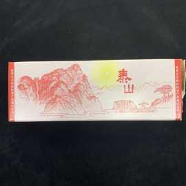 2019年泰山流通纪念币