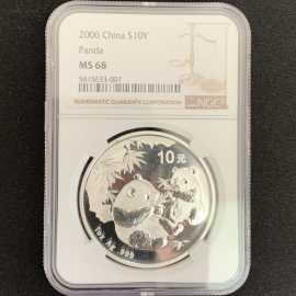 2006年1盎司熊猫银币