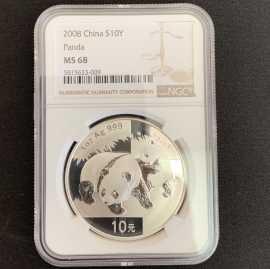 2008年1盎司熊猫银币