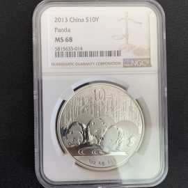 2013年1盎司熊猫银币