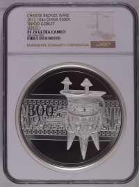 2012年1公斤青铜器第1组银币