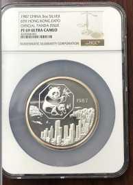 1987年香港第6届国际硬币展览会5盎司银章