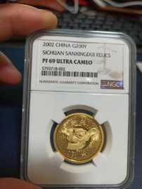 2002年1/2盎司三星堆金币