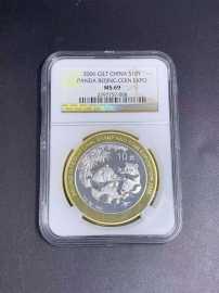 2006年1盎司北京国际钱币博览会镀金银币