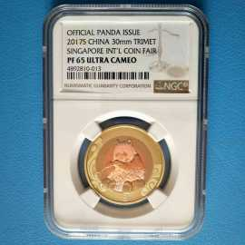 2017年新加坡国际钱币展铜章