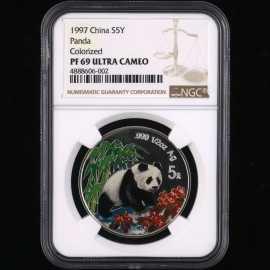 1997年1/2盎司熊猫彩银币