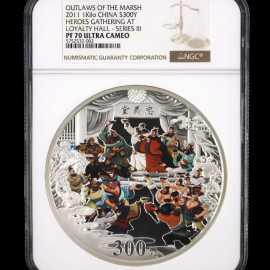 2011年1公斤水浒传第3组彩银币