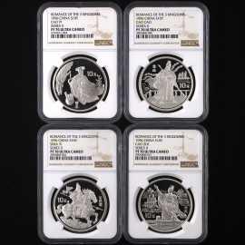 1996年27克三国演义第2组银币