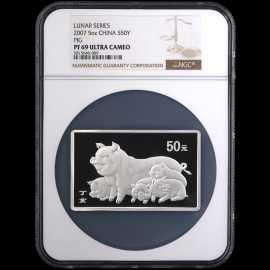 2007年5盎司方形生肖猪银币