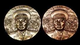 2001年十大元帅之陈毅元帅铜章