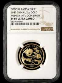 1989年1/2盎司德国慕尼黑国际硬币展金章