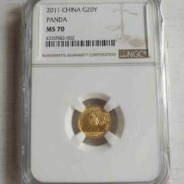 2011年1/20盎司熊猫金币