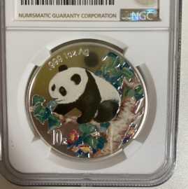 1998年1盎司熊猫彩银币