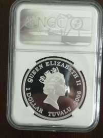 2006年图瓦卢经典老爷车银币