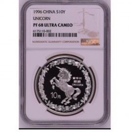1996年1盎司麒麟银币