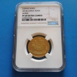 2014年生肖马精制流通纪念币