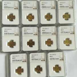 1991-2001年5角流通币