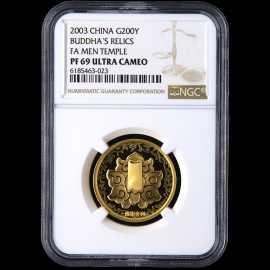 2003年1/2盎司佛指舍利金币