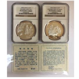 1994年1盎司婴戏图银币