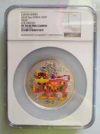 2010年5盎司生肖虎彩银币