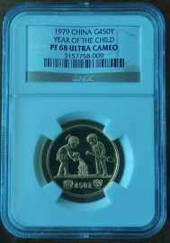 1979年儿童年浇花金币(UC)