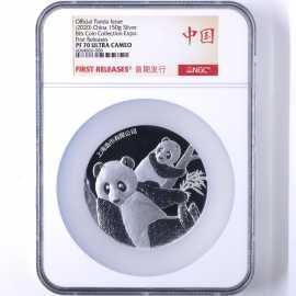 2020年150克第8届熊猫金银币博览会银章