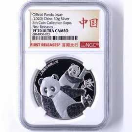 2020年30克第8届熊猫金银币博览会银章