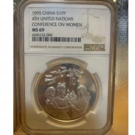 1995年1盎司世界妇女大会银币