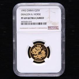 1992年1/4盎司龙马精神金币