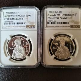 1995年1/2盎司观音银币