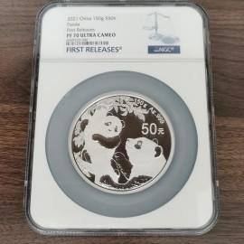 2021年150克熊猫银币