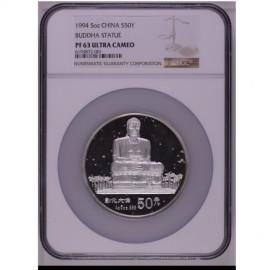 1994年5盎司台湾风光第2组彰化大佛银币