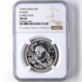 1995年1/2盎司熊猫银币(大字版)