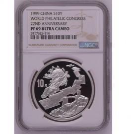 1999年1盎司第22届万国邮政联盟大会雕塑银币