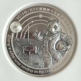 2019年库克太空熊猫银钛合金纪念币