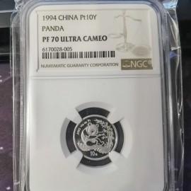 1994年1/10盎司熊猫铂币