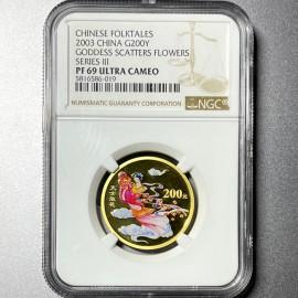 2003年1/2盎司民间神话第3组天女散花彩金币