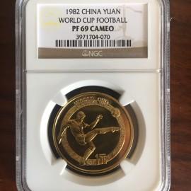 1982年12克第12届世界杯足球赛铜币