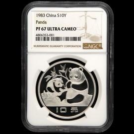 1983年27克熊猫银币(爪有泥)