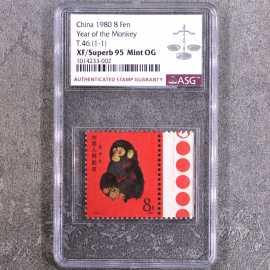 1980年T46生肖猴(红色标)