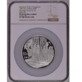 1997年5盎司三国演义第3组孙刘联姻银币