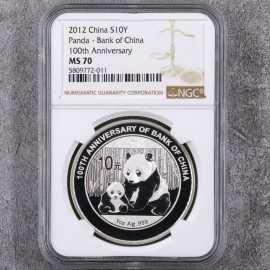 2012年1盎司中国银行成立100周年银币
