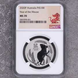 2020年澳大利亚1盎司生肖鼠铂币