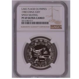 1980年第13届冬奥会女子速滑银币(UC)