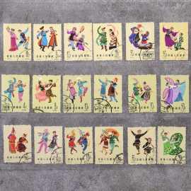 1962.63年特49、特53、特55民间舞蹈