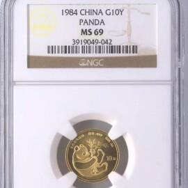 1984年1/10盎司熊猫金币